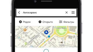 2GIS - Навигатор и справочник, который работает без подключения к интернета!