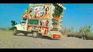 एक भयानक डीजे | Kalaji Dj Sound | Rajasthani Dj Pickup Video 2019 Dj Kuldeep Makhupura