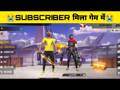 I Meet My Subscriber  Free Fire -4G Gamers