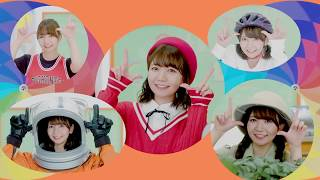Hurry Love / Azumi Waki Video