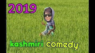 Kashmiri//funny /video 2019😂//super hit funny video😂😂😂//