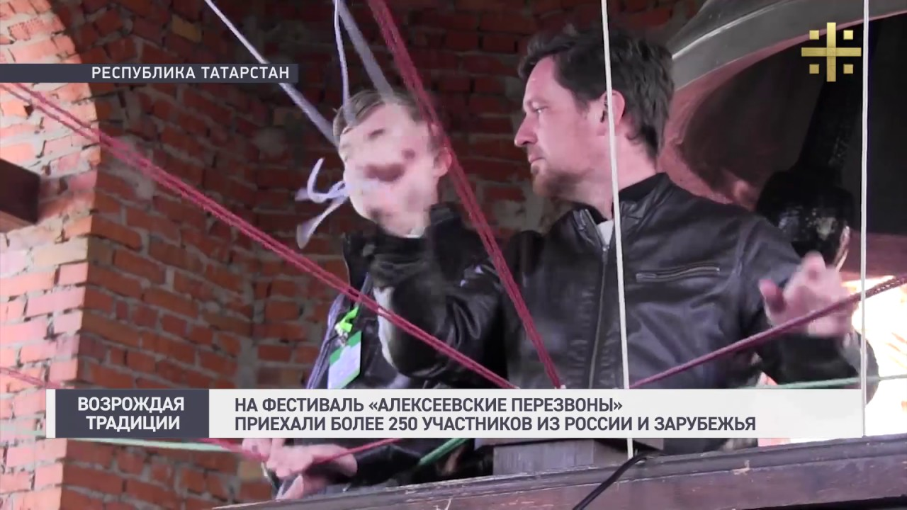 """На фестиваль """"Алексеевские перезвоны"""" приехали более 250 участников из России и зарубежья"""