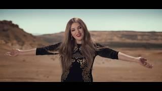 ASSAYEL - ALASH - Music Video  أصايل علاش - فيديو كليب