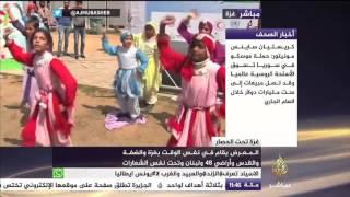 شاهد: أول معرض يجمع أطفال غزة والضفة والقدس