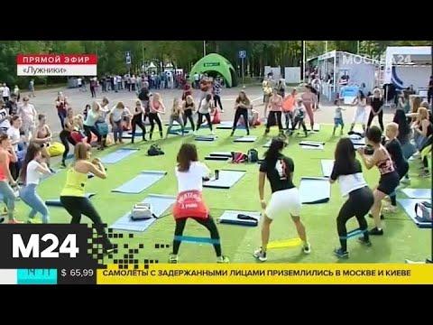 """В """"Лужниках"""" проходят спортивные тренировки - Москва 24"""