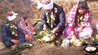 New Bride & groom having their own marriage party , traditional way to give party in rural village