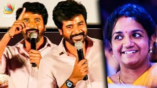 WOW! Sivakarthikeyan Says I Love You to his Wife Onstage | Kanaa Audio Launch