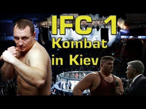 IFC-1:БИТВА В КИЕВЕ.Обзор всего турнира.