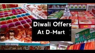 Best Diwali offers at D-mart| Current offers at Dmart| D-Mart|D-Mart Special| Offers at D-Mart