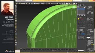Моделирование памятника в 3d max с инструментом editable poly