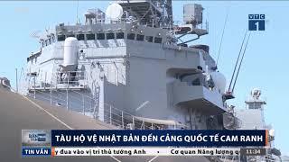 Cận cảnh hai tàu hộ vệ Nhật Bản thăm Cam Ranh