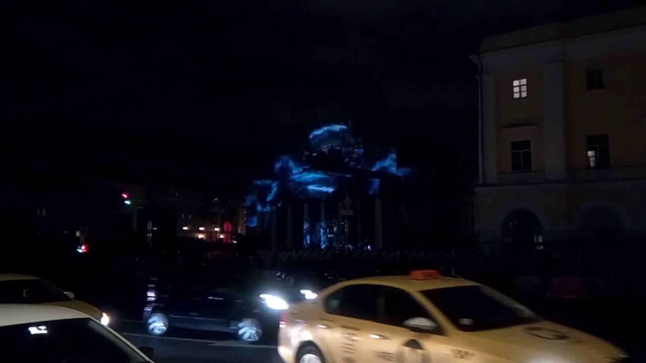 . Москва. Большой театр - YouTube