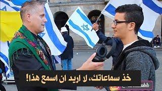 أجانب يسمعون الآذان لأول مرة!   قابلنا اسرائيلين بالصدفة!