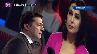 Новости на Новороссия ТВ 13 декабря 2019 года