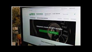 видео Страхование автотранспортных средств