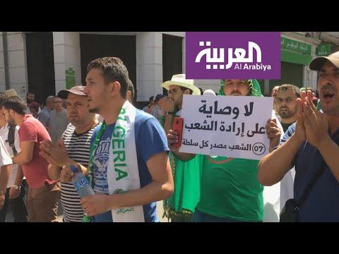 الجزائر.. الحراك الشعبي يطوي نصف عامه الأول  - 08:54-2019 / 8 / 24
