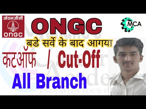 ONGC CUT-OFF  2019