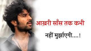 Vijay Devrakonda || Love Dialogue Status || Dear Comrade || P K Creation of love