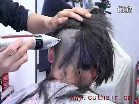 China Haircut 2 Youtube