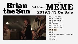 Brian the Sun 3rdアルバム『MEME』ダイジェスト