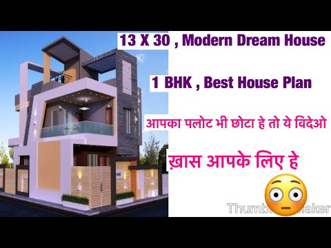 Repeat 20 X 65 Sq Ft House Design, House Map, Plan , 1BHK, With Car