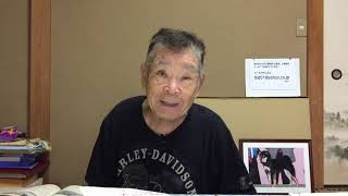 20181008 Mitsuharu Kanasashi's private lesson Vol.38 第38回『日本...