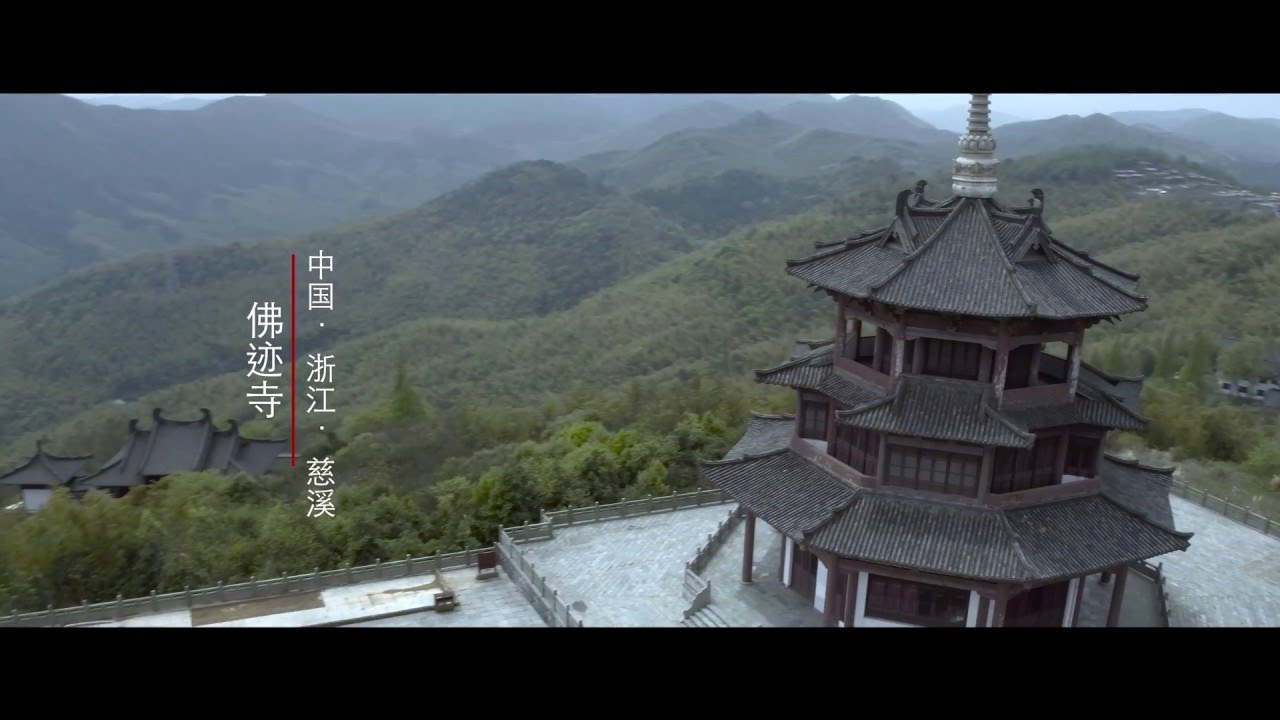 A Zero Emissions Road Trip - East China