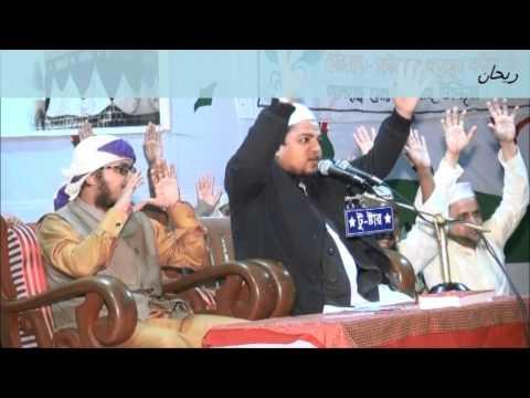 Maulana Khaled Saifullah Ayubi Bangla Waz 2016