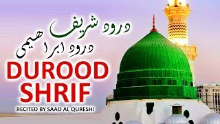 Download Darood Sharif Durood E Ibrahim MP3, MKV, MP4