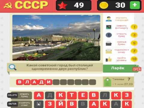 Игрушки СССР СССР savokname