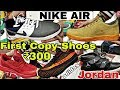 First Copy Shoes at 90% Discount || Cheapest Shoes in Market