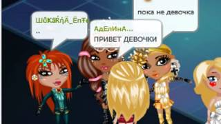 L'ONE - Все Танцуют Локтями (аватария)