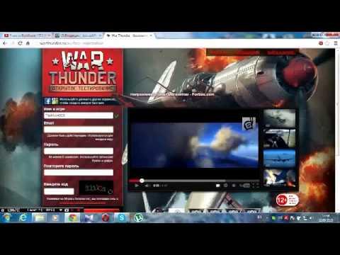 Neverwinter скачать онлайн игру, обзор Официальный сайт