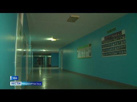 Стало известно о состоянии раненной ножом школьницы в Уфе