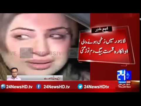 Stage Actress Kismat Baig killed in Lahore