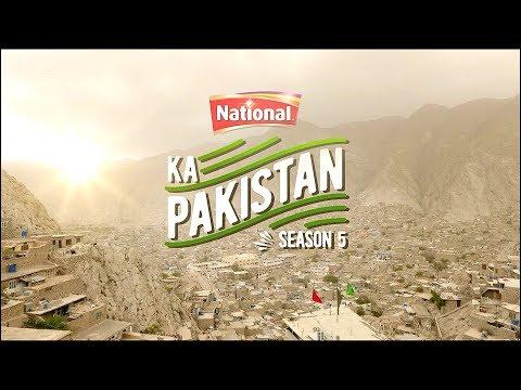 National Ka Pakistan - Season 5 Promo