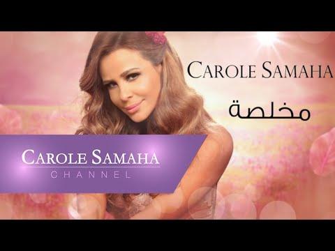 carole samaha 2016