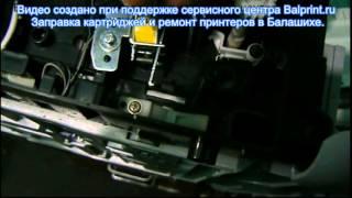 Замятие бумаги принтер Samsung, заправка картриджей в Балашихе. Balprint.ru(В этом видео показывается как решить проблему в принтерах фирмы Samsung. Ошибка замятие бумаги, когда принтер..., 2015-11-07T22:33:11.000Z)