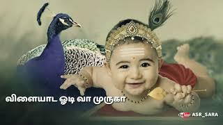 Adi Meethu Adi Vaithu Song Lyrics | Murugan song Status | #God #Murugan | #ASR_SARA | தமிழ் கடவுள் |