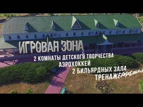 "База отдыха ""Лесная поляна"" РАНХиГС Орел"