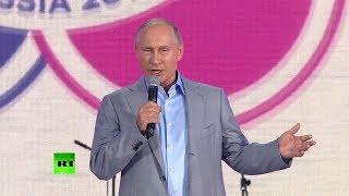 Путин попрощался с участниками ВФМС в Сочи на английском языке