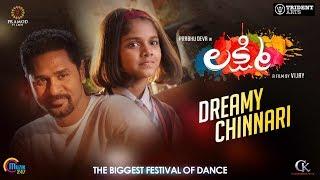 Lakshmi | Dreamy Chinnari | Prabhu Deva, Ditya Bhande | Sam C.S.| Nincy Vincent | Official