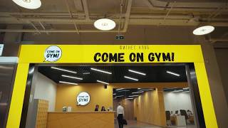 Наши проекты: фитнес-клуб «Come On Gym Авиапарк» (г. Москва)