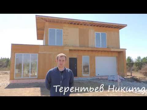 Просторный, светлый и недорогой каркасный дом   Строительная компания АСТ Строй