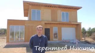 Просторный, светлый и недорогой каркасный дом | Строительная компания АСТ Строй