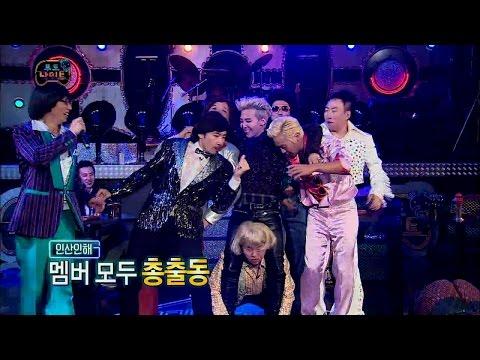 【TVPP】GD(BIGBANG) - Choose duet partner, 지드래곤(빅뱅) - 2013 무도 가요제 듀엣 파트너 고르기 @ Infinite Challenge