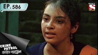 Crime Patrol - ক্রাইম প্যাট্রোল (Bengali) - Ep 586 - Naina Missing Case