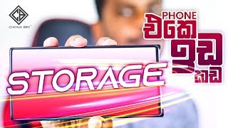Everything about Phone Storage