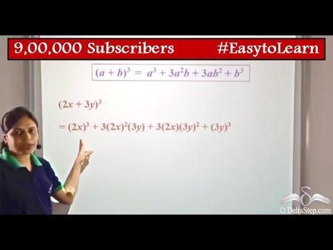 Special Identities: (a + b)3 & (a - b)3