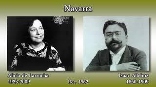 Albéniz: Navarra, de Larrocha (1962) アルベニス ナバーラ デ・ラローチャ